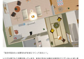 1412_MyHome-1
