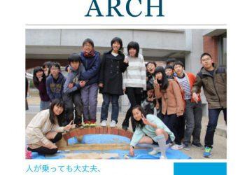 20140116_ARCHのサムネイル