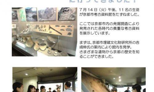 150714_syakaitokubetsukozaのサムネイル