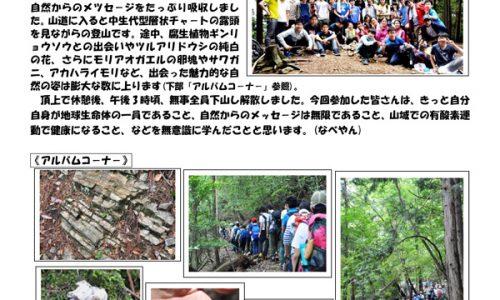 180609_wakuwakurika