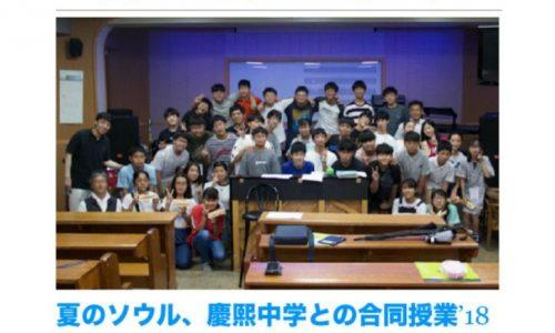 180827_nikkankoryu31のサムネイル