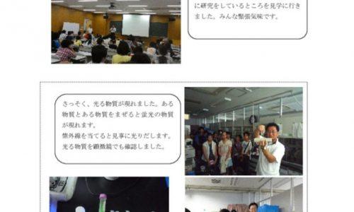 20110713kyoudai_kougakubuのサムネイル