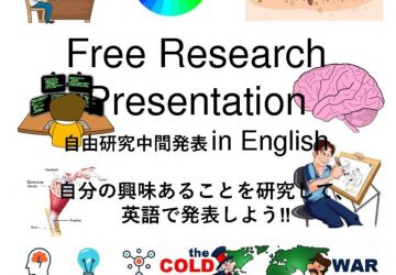 free+researchのサムネイル