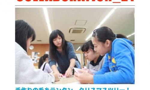 1611_nittaikoryu21のサムネイル