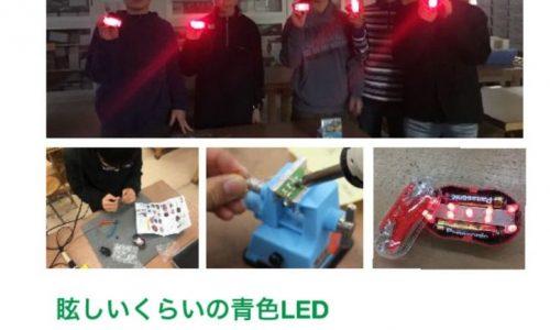 180202_taillampのサムネイル
