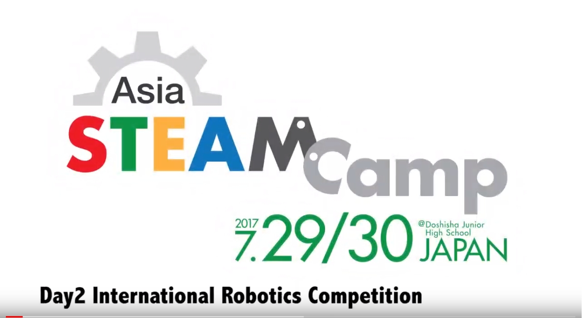 AsiaSTAMCamp