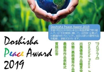 Awardポスター20191213a