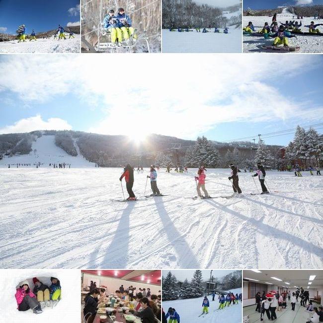ski2019