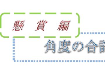 2006_mathmath23
