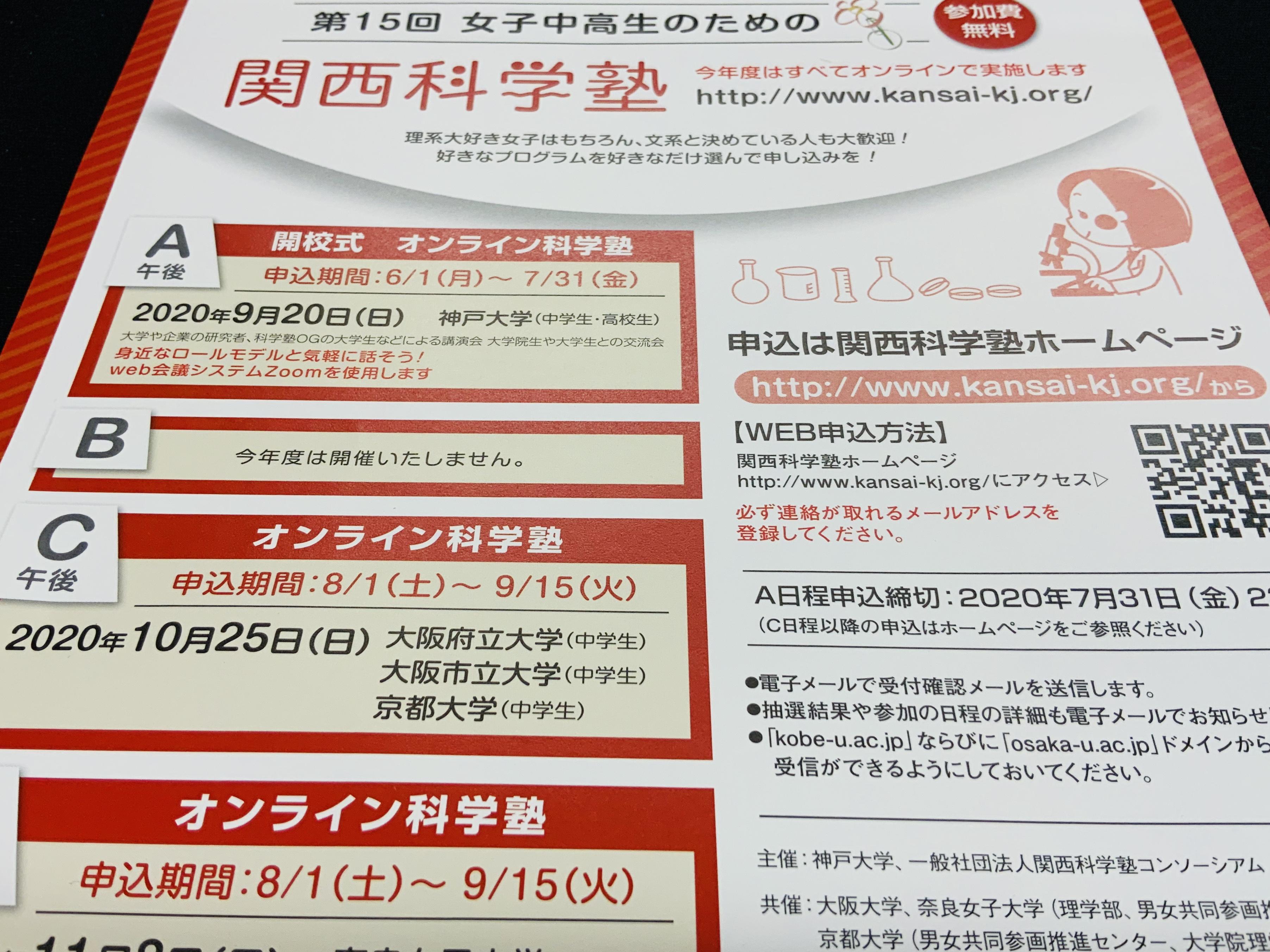 15C2E4DA-7755-412D-B6E5-9791A7B5E859