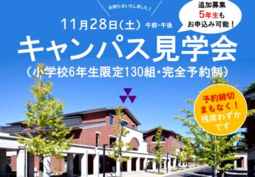 20201028-TOP画像banner2