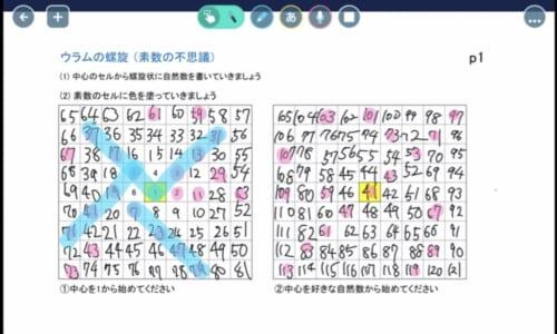 3B757FE7-A698-48BE-B3B9-B6E94B01B999