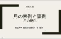 Screen Shot 2021-06-23 at 15.02.03