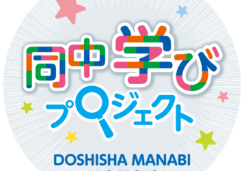 DJHS_MP_logo_2021